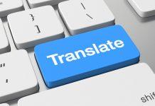 בבילון פתרונות תרגום מתקדמים